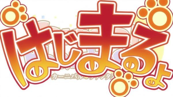TV版「カーニバル・ファンタズム」第1回 (37)