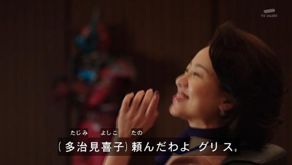 「仮面ライダービルド」22話 (7)