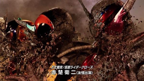 「仮面ライダージオウ」1話  (16)