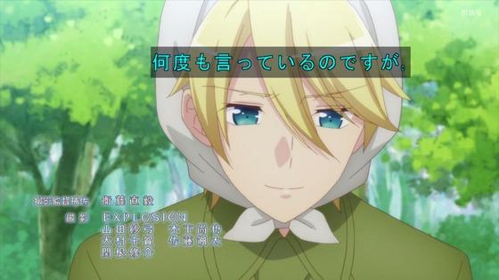 「はめふらX」2期 12話感想 (137)