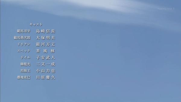 「バキ」2話感想 (41)