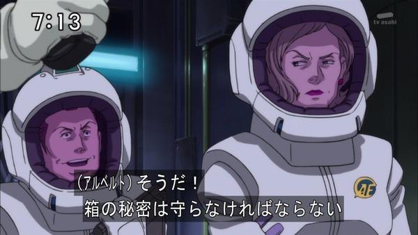 「機動戦士ガンダム UC」14話 (19)