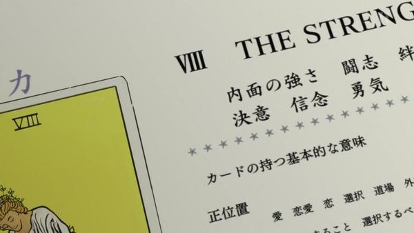「氷菓」11話感想 画像  (61)