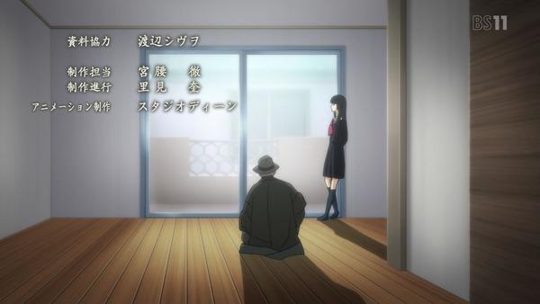 「地獄少女 宵伽」4期 6話 (65)