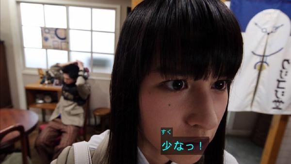 「仮面ライダージオウ」7話感想 (8)