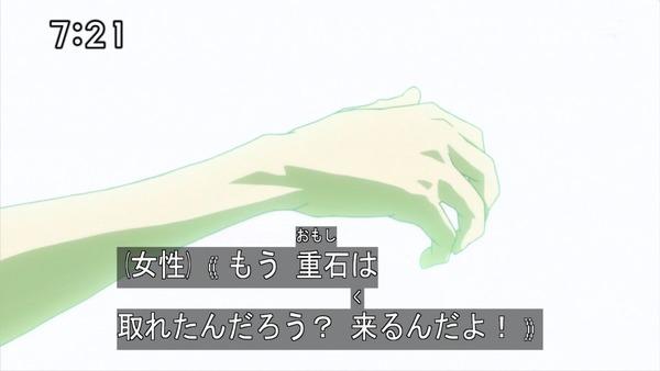 「機動戦士ガンダム UC」7話感想 (51)