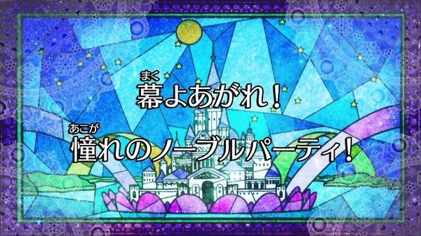 GO!プリンセスプリキュア (7)