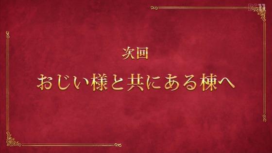 「シャドーハウス」11話感想 (73)