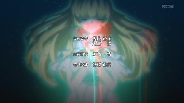 「この世の果てで恋を唄う少女YU-NO」1話感想 (3)