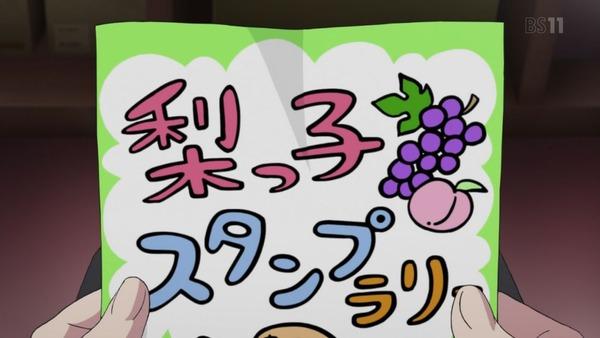 「へやキャン△」1話感想 画像  (22)