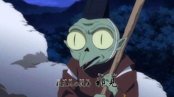 「半妖の夜叉姫」第1話感想 (40)