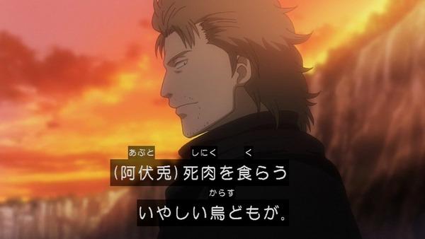銀魂 (12)