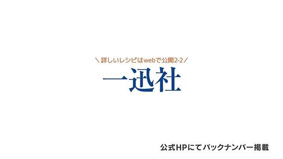「はめふらX」2期 10話感想 (59)