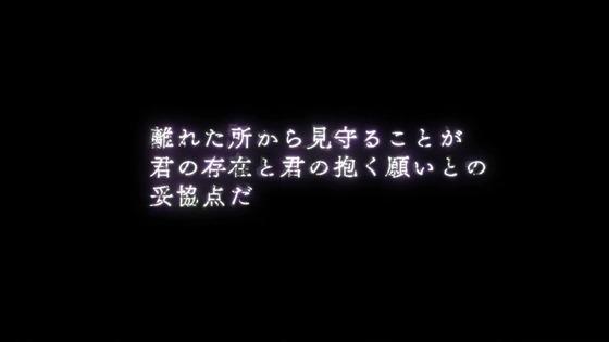 「Re:ゼロから始める異世界生活 氷結の絆」 (105)