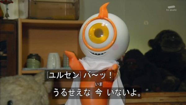 「仮面ライダーゴースト」31話感想 (7)