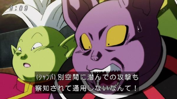 「ドラゴンボール超」110話 (10)