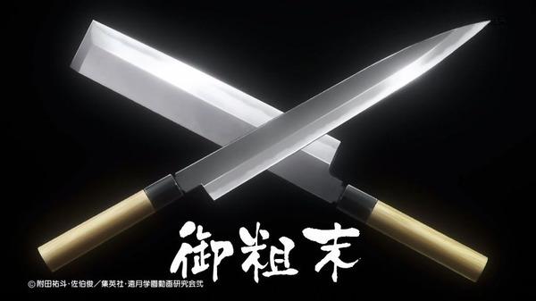「食戟のソーマ 弐ノ皿(2期)」 (107)