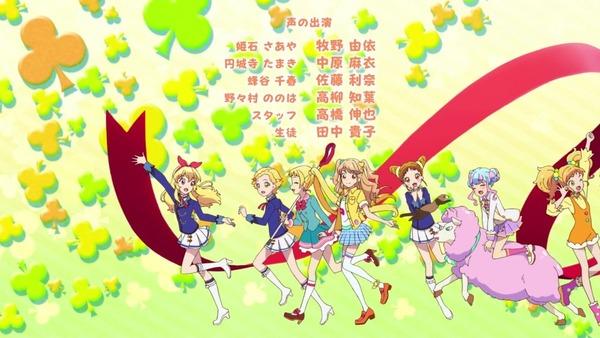 「アイカツオンパレード!」第1話感想 (149)