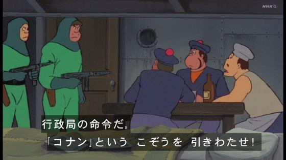 「未来少年コナン」第5話感想 (78)