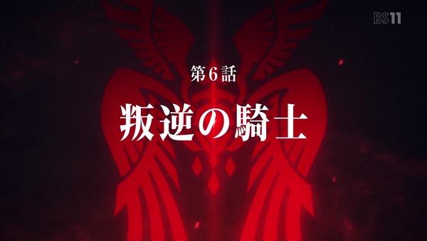 「FateApocrypha」6話 (62)