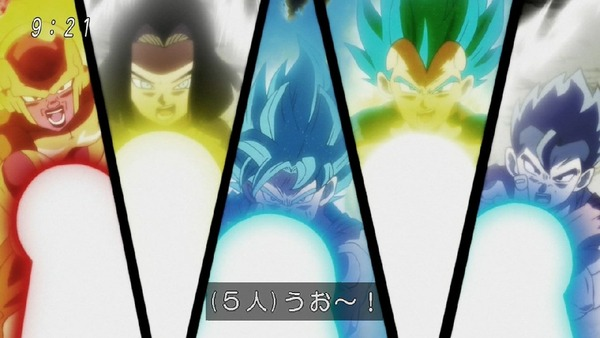 「ドラゴンボール超」121話 (42)