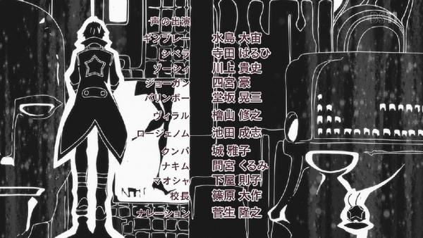 「天元突破グレンラガン」21話 (59)
