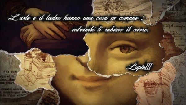 ルパン三世 (1)