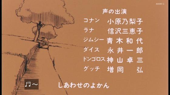 「未来少年コナン」第3話感想 画像 (105)