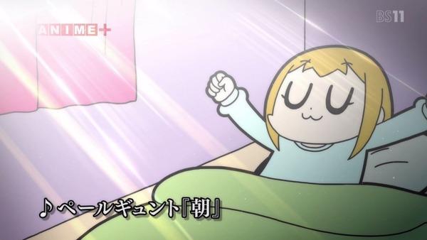 「ポプテピピック」3話 (4)