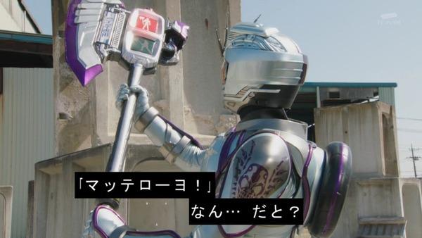 仮面ライダードライブ (56)
