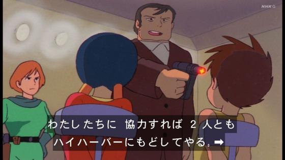 「未来少年コナン」第6話感想 (58)
