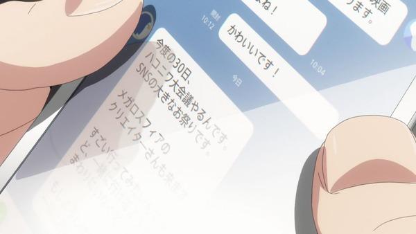 「ReCREATORS(レクリエイターズ)」11話 (37)
