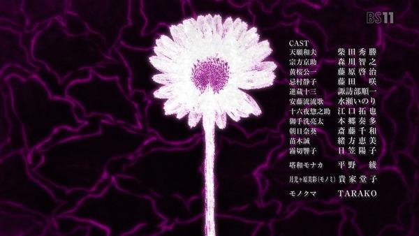 「ダンガンロンパ3 未来編」4話 (54)