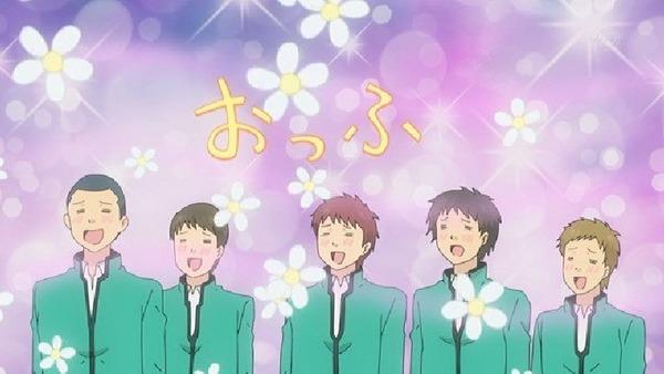 「斉木楠雄のΨ難」 (29)