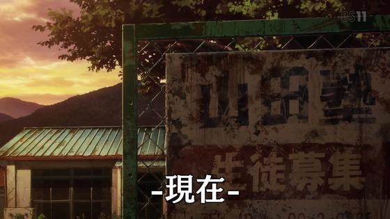 「グレイプニル」第12話感想  (40)