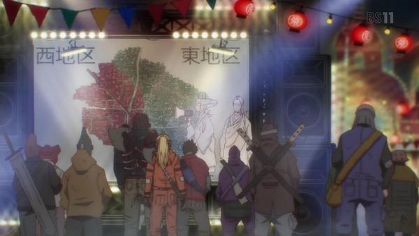 「ドロヘドロ」第3話感想 画像  (11)