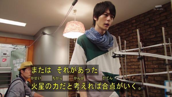 「仮面ライダービルド」4話 (7)