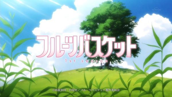 「フルーツバスケット」第1話感想 (51)