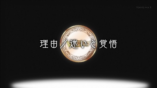 「Lostorage conflated WIXOSS」1話 (82)