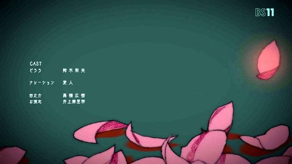 「どろろ」第4話 感想 (63)