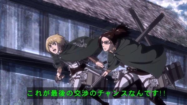 「進撃の巨人」52話感想 (13)
