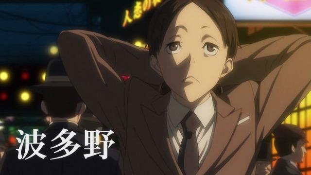「ジョーカー・ゲーム」1話感想  (34)
