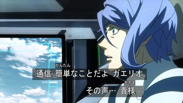 鉄血のオルフェンズ 25話 (11)