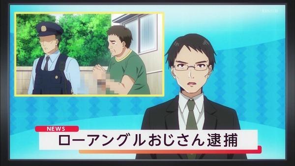 「うちのメイドがウザすぎる!」5話感想 (48)