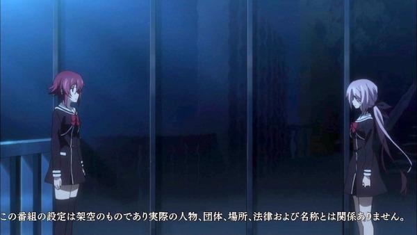 「CHAOS;CHILD(カオスチャイルド)」9話 (6)