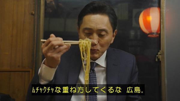 「孤独のグルメ」大晦日スペシャル 食べ納め!瀬戸内出張編 (74)
