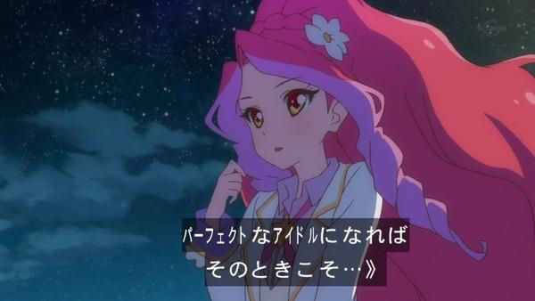 「アイカツスターズ!」第78話 (73)