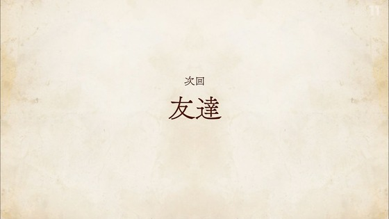「無職転生」2話感想 (38)