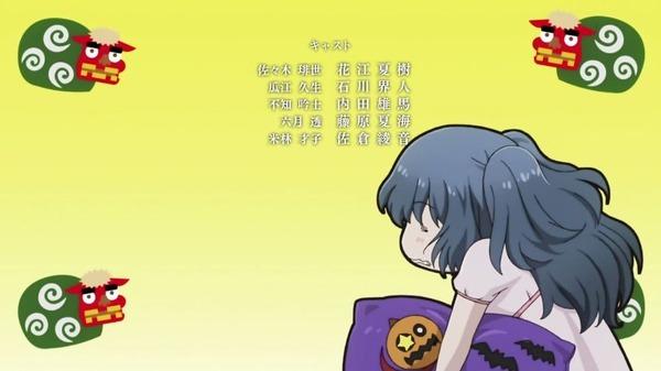 「東京喰種:re」7話感想 (117)
