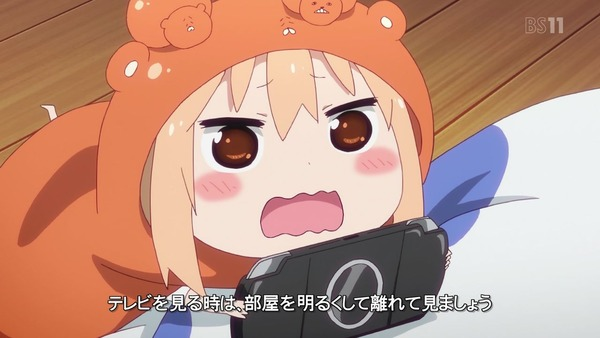 「干物妹!うまるちゃんR」2期 1話 (11)